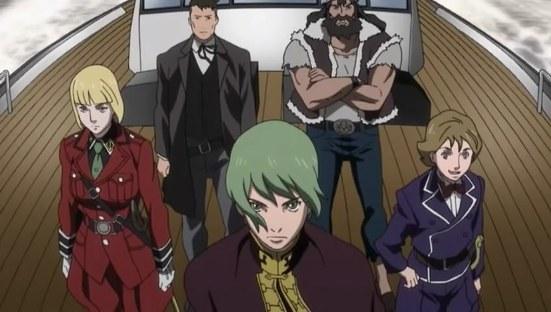 book  bantorra anime review   hamyuts machesano   mesataor